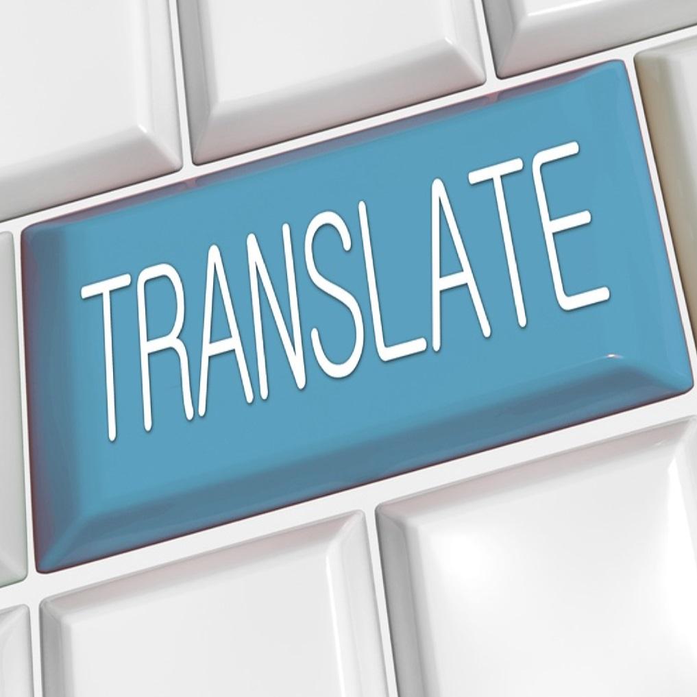 Anglais ou italien ou espagnol ou allemand ou portugais ou russe ou arabe ou chinois au choix - Formation de concierge d immeuble ...